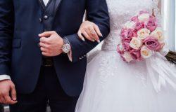 חתונה ב 2017